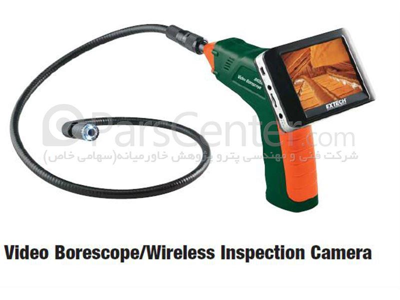 ویدئو برسکوپVideo Borescope