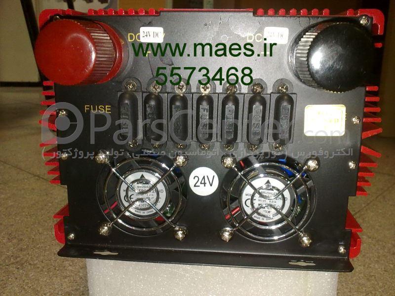 طراحی ، ساخت و عیب یابی کنترل دور موتورهای الکتریکی با مصرف انرژی