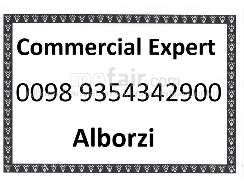 foreign commercial expert looking for a job in foreign companies in Iran