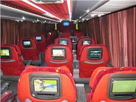 شرکت تعاونی مسافربری ماهان سفر ایرانیان