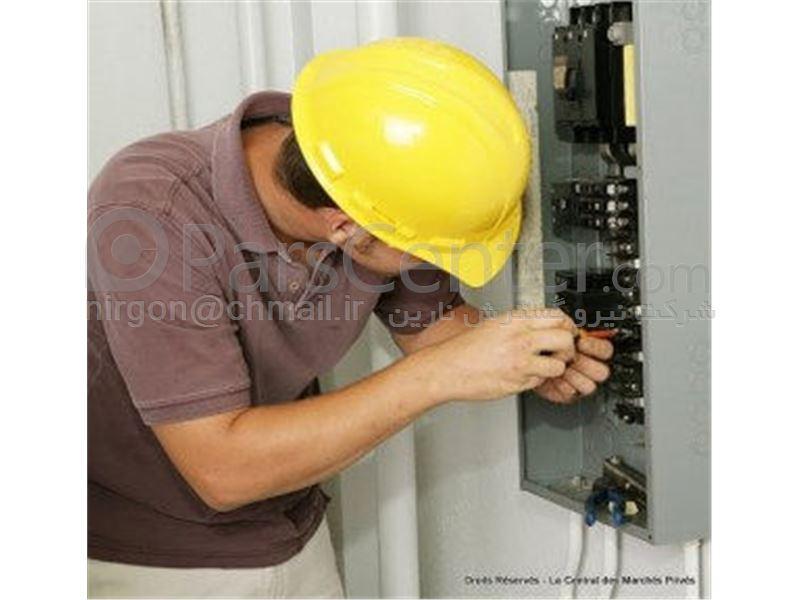 دپارتمان تاسیسات برق