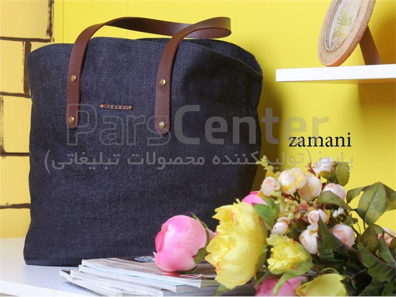 کیف زنانه کتان کد 125