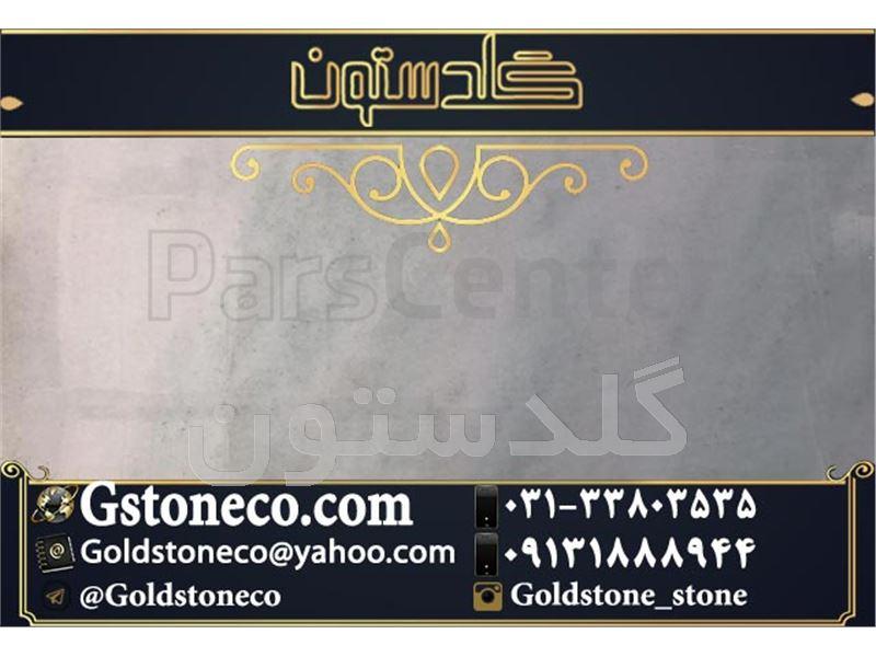 واردات انواع سنگ خارجی با بهترین کیفیت و مناسب ترین قیمت