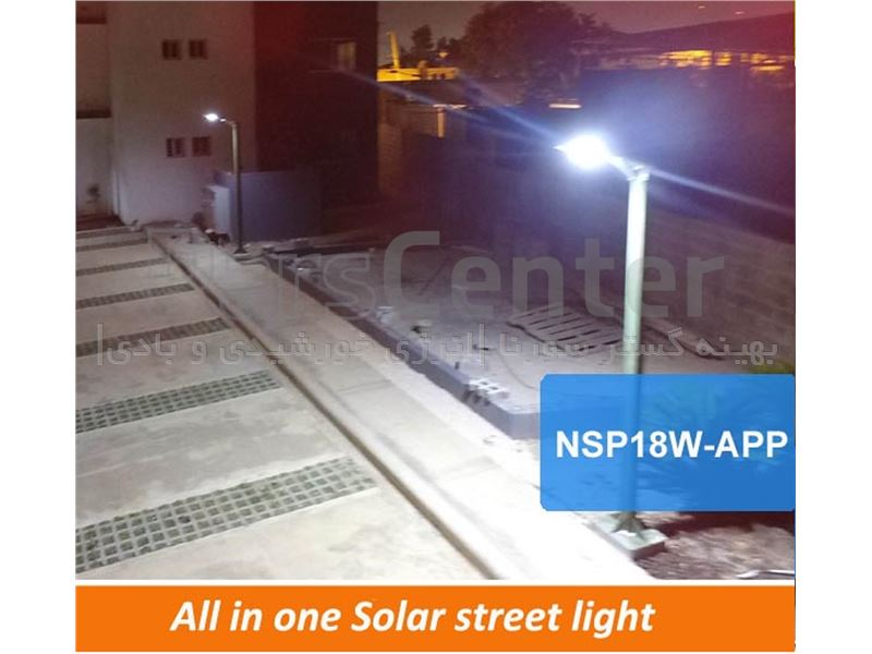 پایه چراغ روشنایی خورشیدی 18 واتALL in one با کنترلر هوشمند