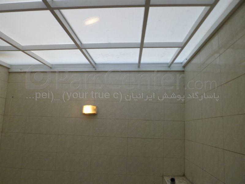 (Patio Roof) سقف پاسیو 265