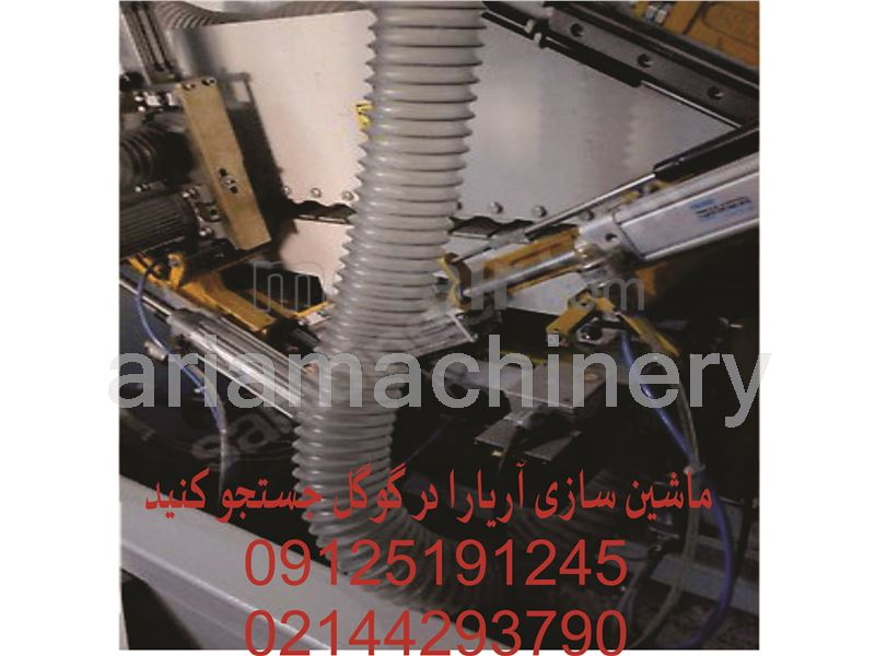 Edge Banding machine 3600 - ariamachinery