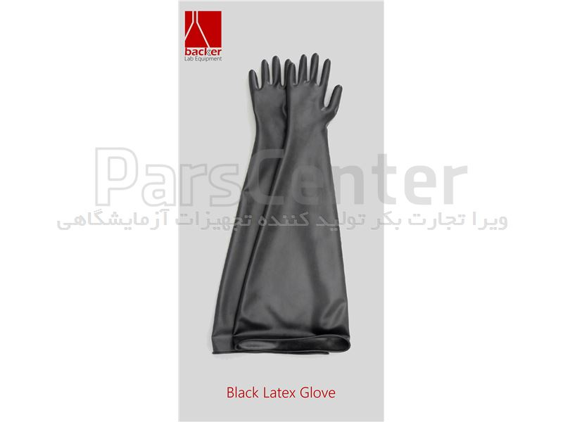 دستکش گلاوباکس بلک لاتکس مدل 7LB3028/9H