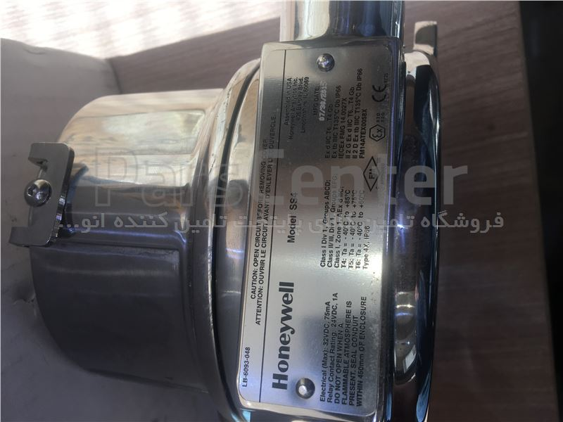 دتکتور ضد انفجار شعله UV/IR Flame detector مدل SS4 Honeywell