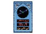 ساعت مذهبی اذان گو مساجد مدل MEHRAB3