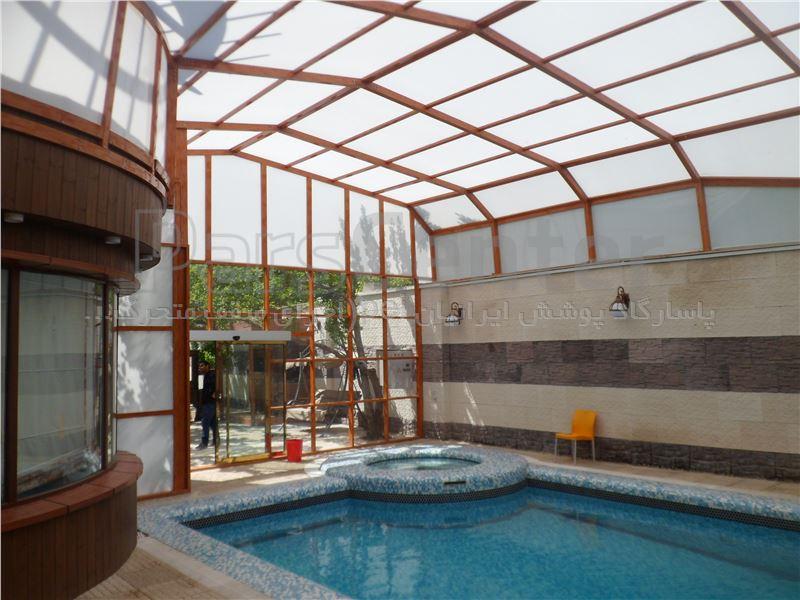 سقف   استخر شناء - شهریار - ابراهیم آباد