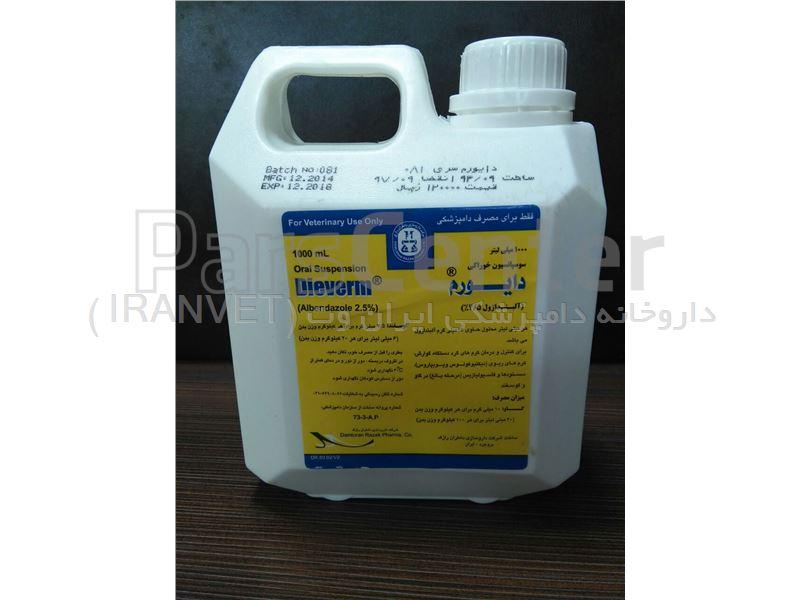محلول دایورم %2.5