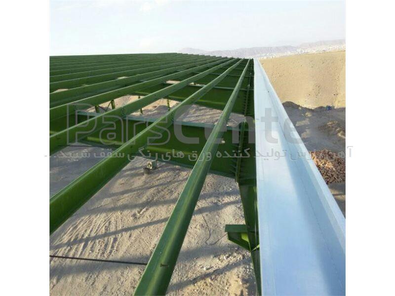 تولید وتوزیع آبرو