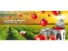 تجهیزات و ماشین آلات خط تولید و بسته بندی رب گوجه فرنگی