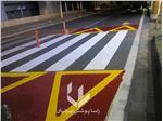 اجرای رنگ ترافیک آلکید – کلرو کائوچو