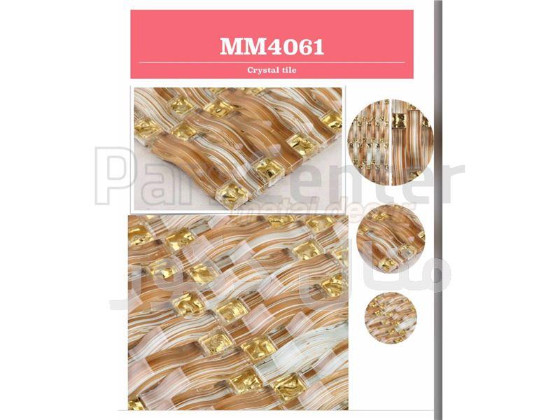 کاشی  ترکیبی  MM4061