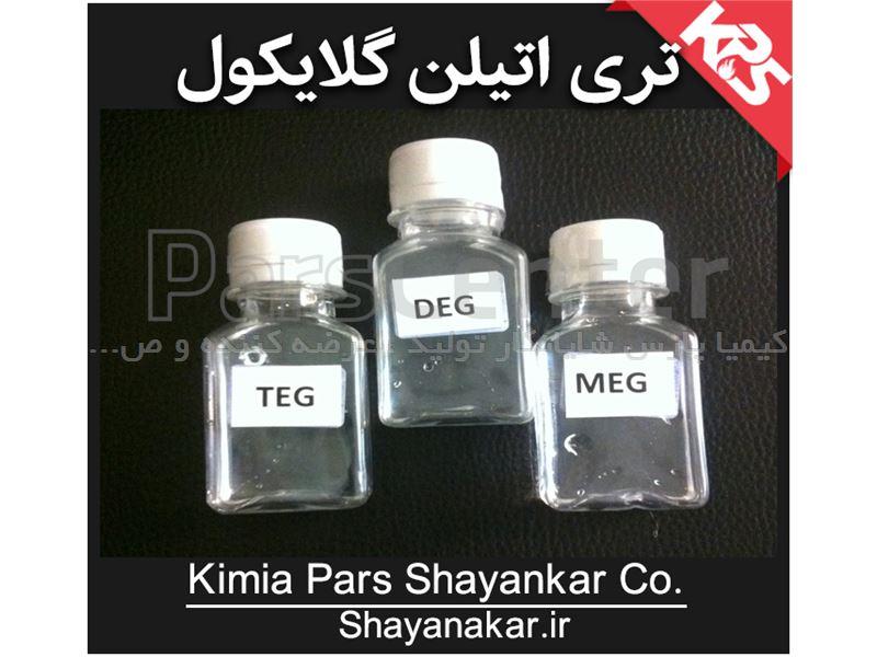 تری اتیلن گلایکول | تری اتیلن گلیکول | TEG