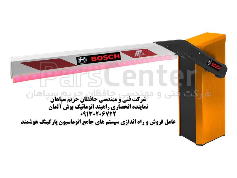 راهبند و بالابر اتوماتیک اصفهان