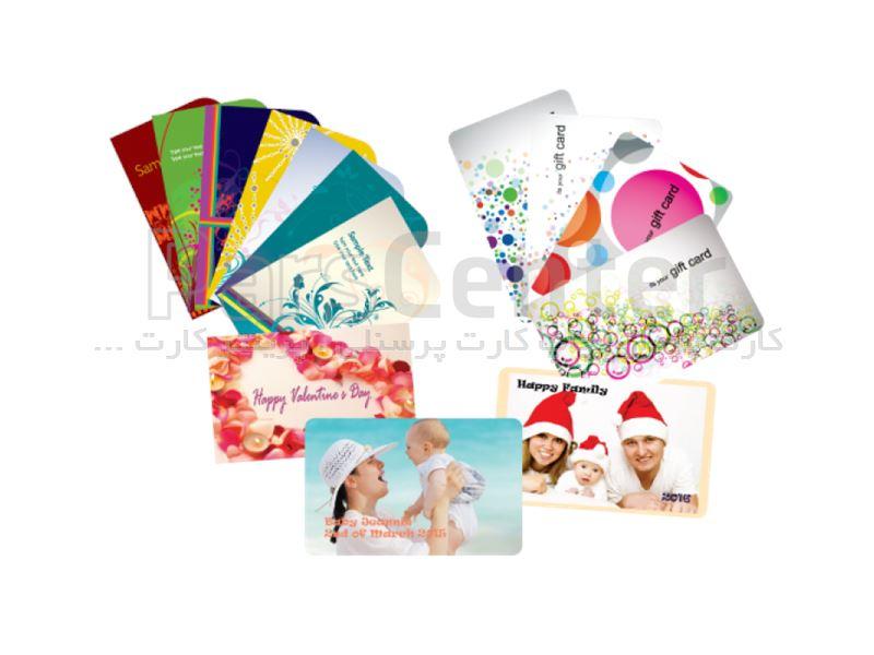 چاپ افست کارت pvc - چاپ کارت پرسنلی