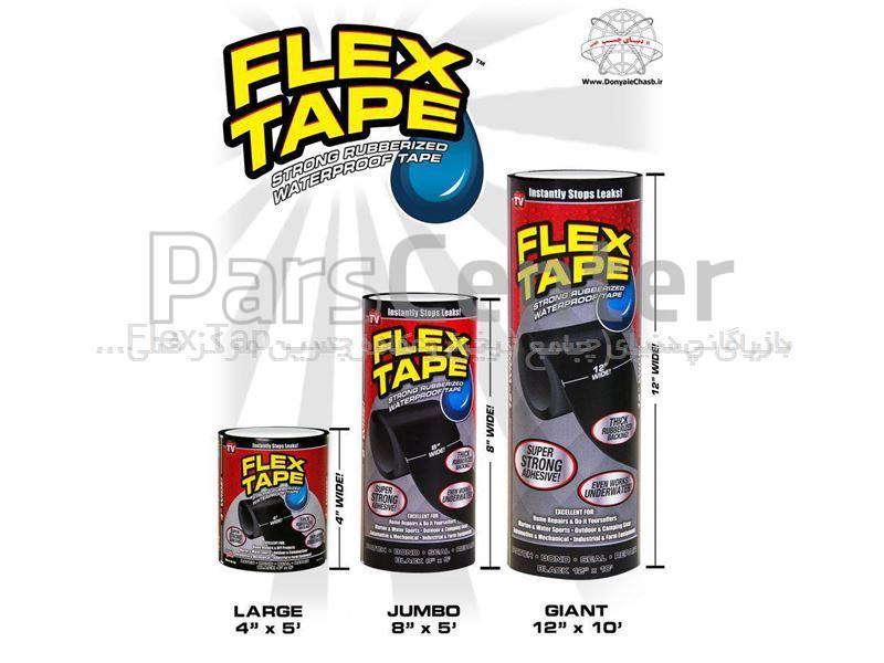 پخش عمده چسب قوی تعمیراتی فلکس تیپ Flex Tape (سیاه-8*5 ) آمریکا