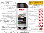 پولیش و واکس رنگی نانو سوناکس #سیپلگارانتی SONAX #CipolGuarantee Polish & Wax