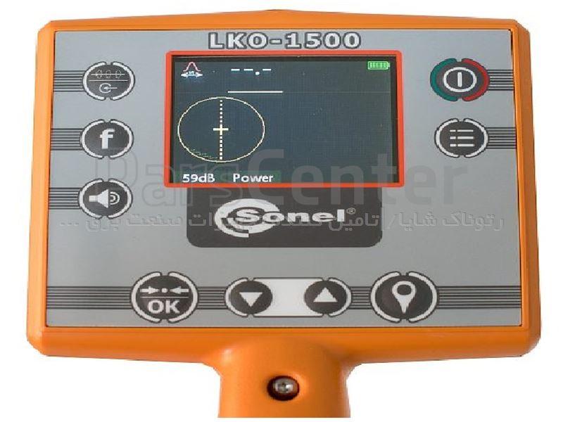 دستگاه کشف عمق لوله و کابل LKZ-1500