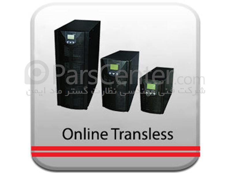 خدمات وپشتیبانی یوپی اس (UPS)