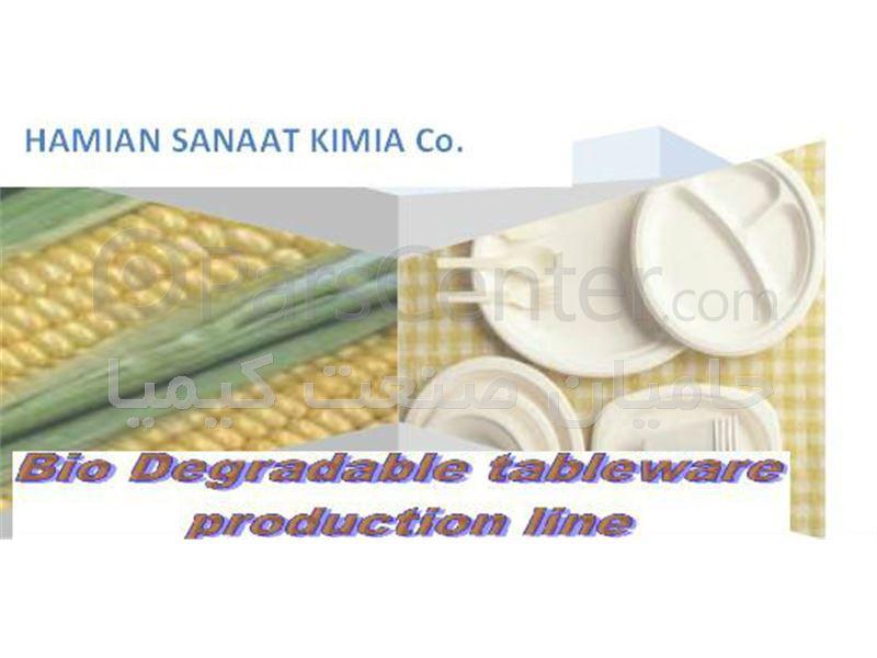 خط تولید ظروف یکبار مصرف گیاهی از نشاسته ذرت - محصولات ماشین آلات ...خط تولید ظروف یکبار مصرف گیاهی از نشاسته ذرت