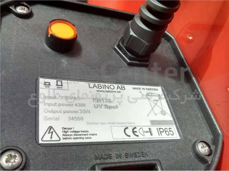 لامپ UV زنون لبینو ...  Labino MPXL UV PH135