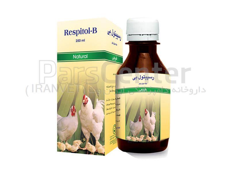 رسپیتول – بی RESPITOL-B