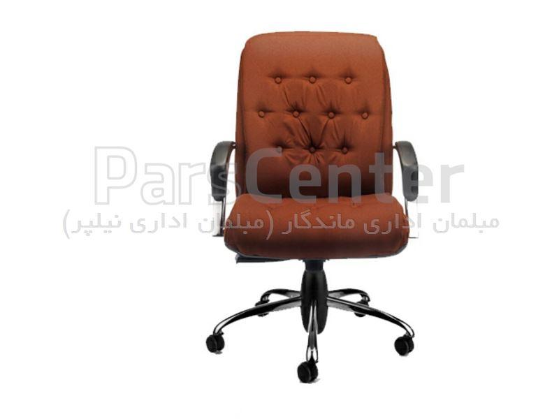 صندلی مدیریت نیلپر کد sM902E