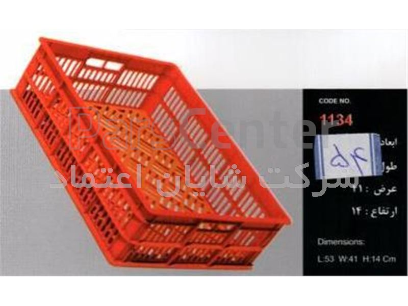 سبد پلاستیکی کد 1134 ابعاد:14*41*54