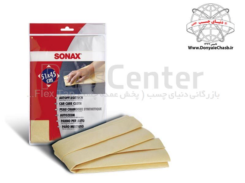 دستمال جادویی سوناکس SONAX CAR CARE CLOTH آلمان