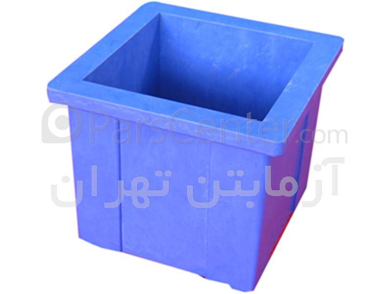 قالب فلزی | قیمت قالب پلاستیکی نمونه گیری بتن - قالب فلزیقالب بتن قالب نمونه گیری بتن قالب نمونه بتن - محصولات آزمایشگاه .