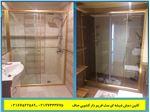 کابین حمام و دور دوشی ایرانی