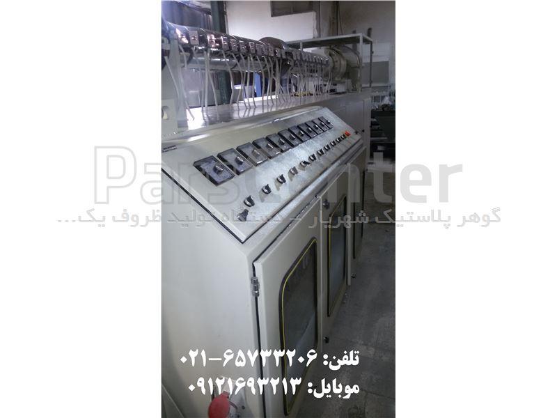 دستگاه سیلندر فرمینگ ps( مدل 110 و100)