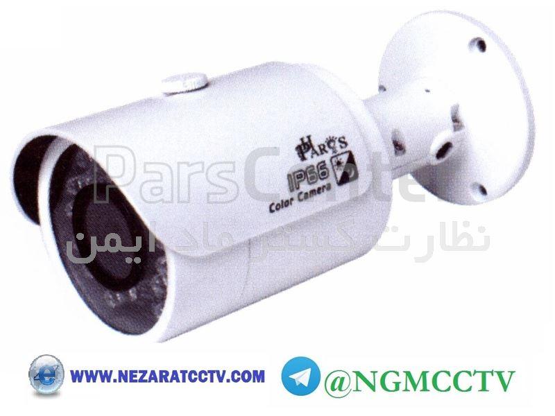 دوربین مدار بسته  فاروس بولت  مدل FCC-BF-432RW با کیفیت 1 مگاپیکسل