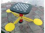 میز و صندلی شطرنج 4 نفره پارکی - لوازم مهد کودک