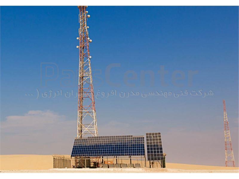 دوربین مداربسته خورشیدی|سیستم امنیتی خورشیدی