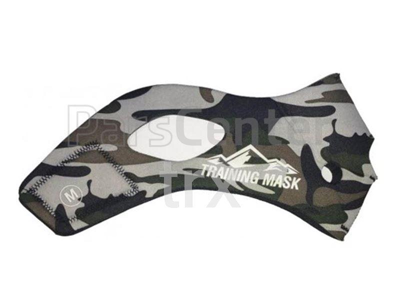 ست ماسک به همراه جلد ارتشی
