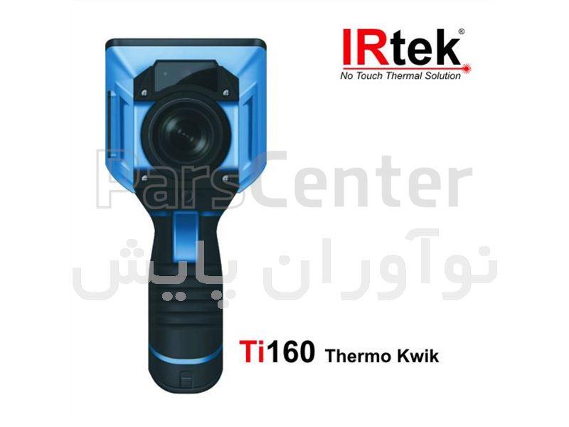 دوربین ترموویژن  IRtek Ti160