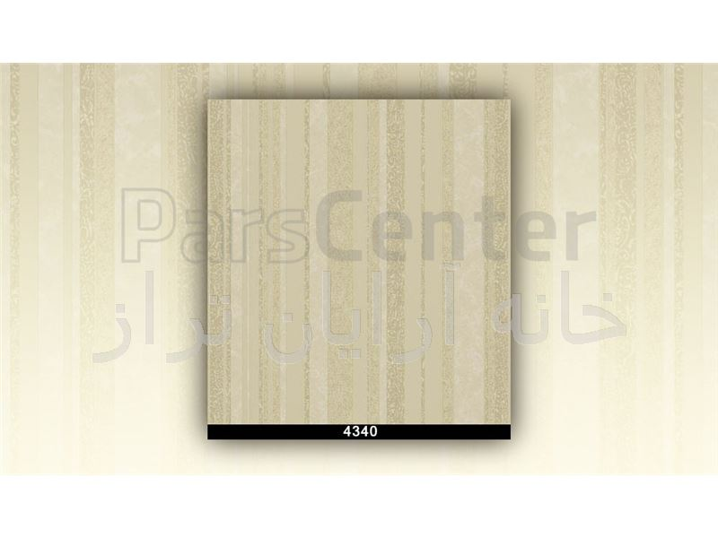 کاغذ دیواری ESTETICA   Code-4340