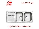 سینک ظرفشویی توکار کد 215 استیل البرز