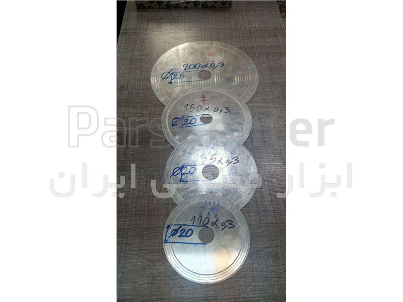 دیسک برش ظریف بر دارای قطور مختلف و ضخامت ٠.٣