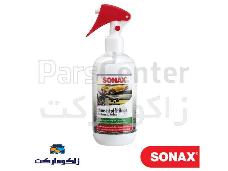 تمیز کننده و محافظ قطعات پلاستیک سوناکس-کد۲۰۵۱۴۱