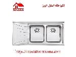 سینک ظرفشویی روکار کد 736 استیل البرز