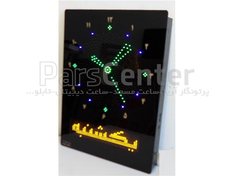 ساعت اذان گو مسجد 60*45