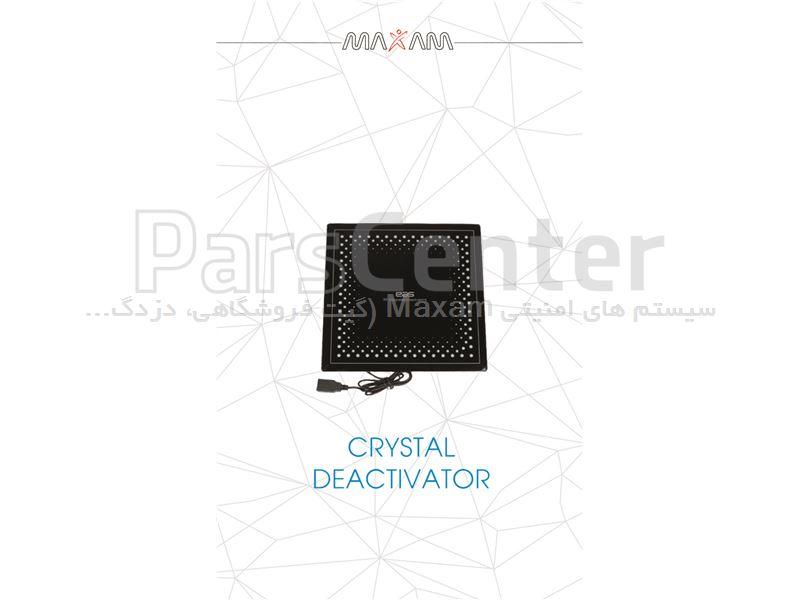 غیر فعال کننده لیبل  (CRYSTAL DEACTIVATOR)