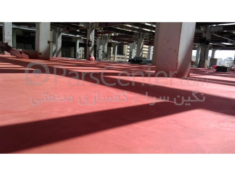 کفسازی سخت صنعتی