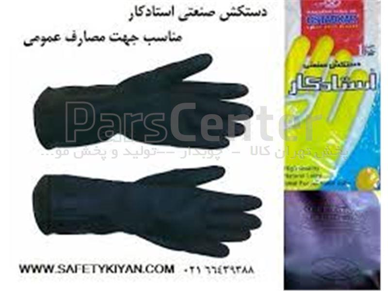 دستکش استاد کار بنایی حریر