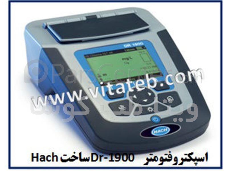 اسپکتروفتومتر DR 1900 HACH
